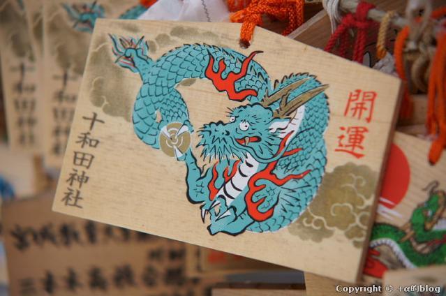 towadako201201gg_eip.jpg