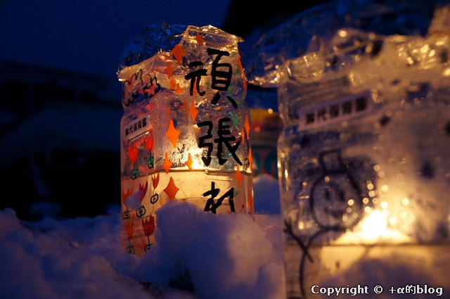 xmasmisawa11c_eip.jpg