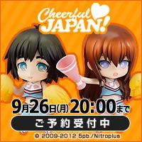 2011_09_jp_200_200_syutaG.jpg
