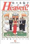 heaven6.jpg