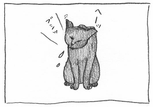 2_へーブシッ