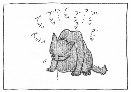 3_ブシュッ