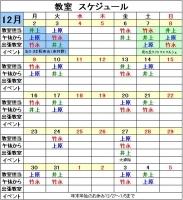 12GATU-2.jpg