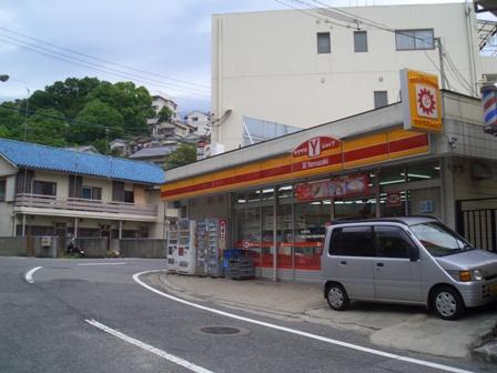 西丸山ヤマザキショップ