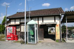 101017 長駅