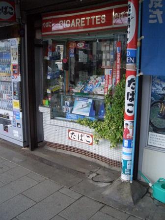 広小路商店街3