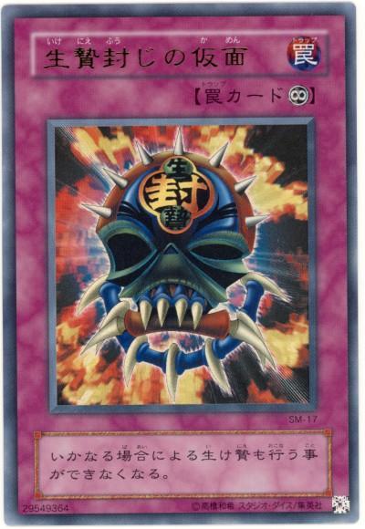 card100002446_1.jpg