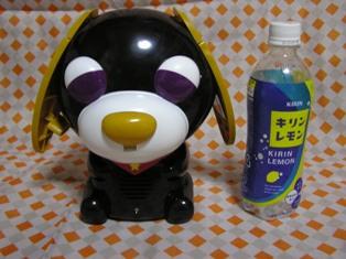 番犬お茶犬7