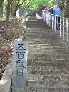 日本一の石段3