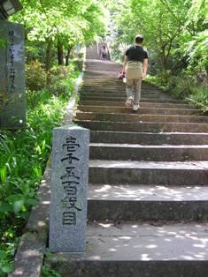 日本一の石段8