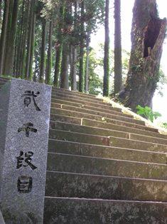日本一の石段12