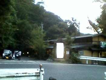 2014つれづれ1