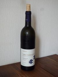 伊丹ワイン2