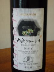 丹波ワイン2