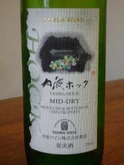 丹波ワイン3