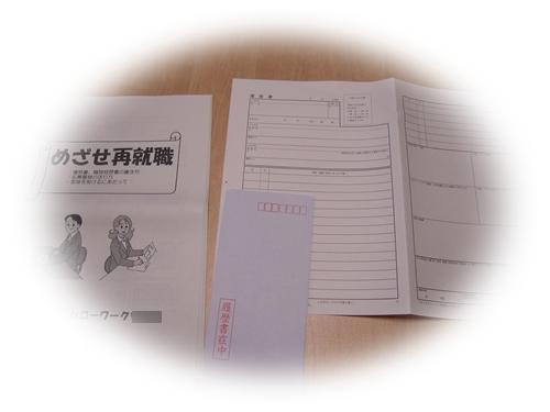 DSCN4188-1.jpg