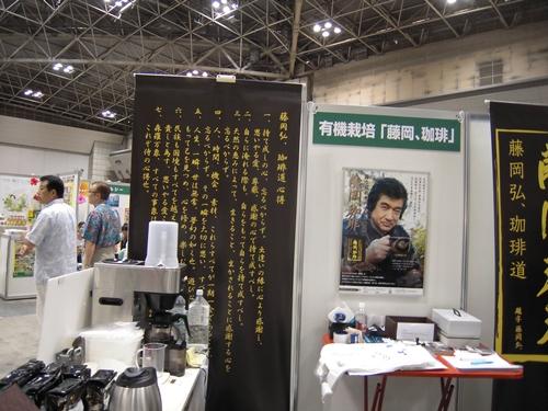 DSCN4905.jpg