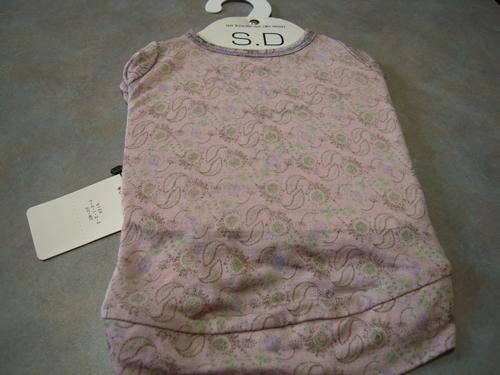 DSCN5031.jpg