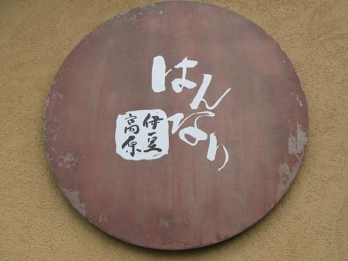 IMG_2005-1.jpg