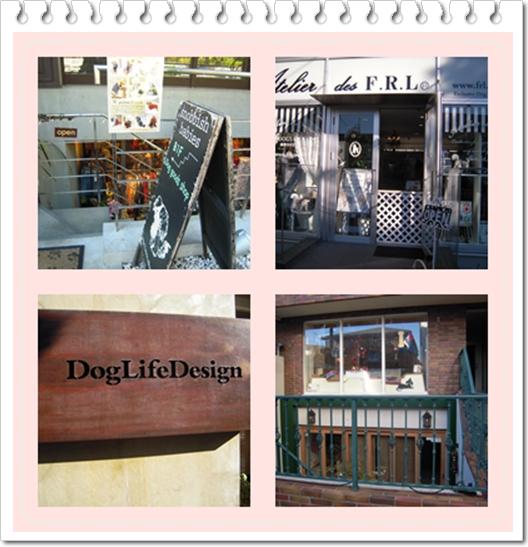shop_20121130001318.jpg