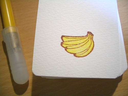 $ぽむはん-バナナ