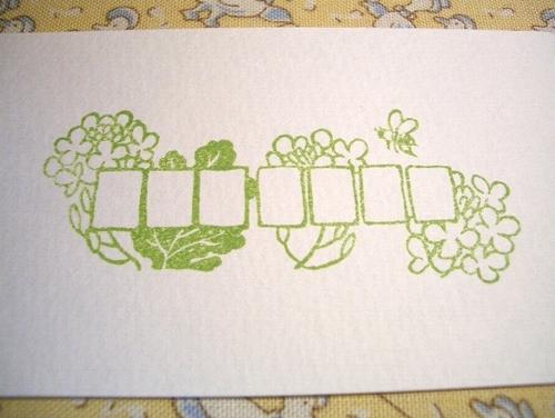 $ぽむはん-菜の花の郵便番号枠