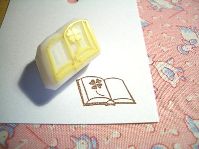 本の小さいはんこ