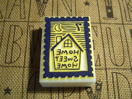 切手(家)印面