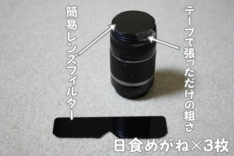 IMG_5417-20120521.jpg