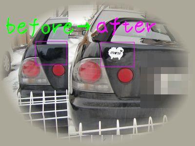 CIMG3516_20110213231550.jpg