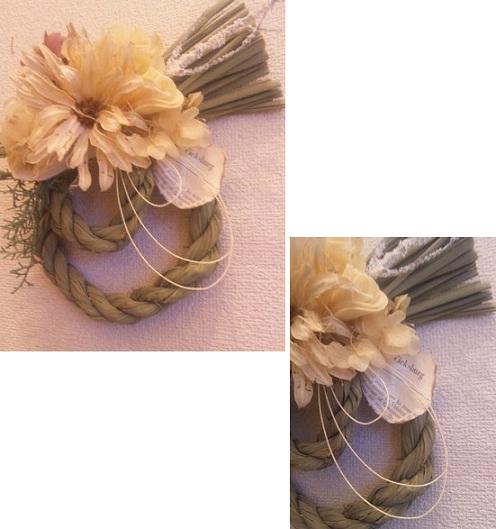 wreath2012