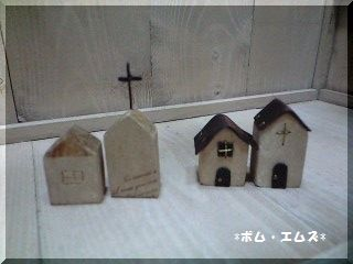 木工小物18