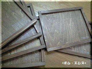 木工小物19-1