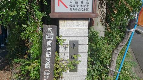 岸花に染まる矢勝川堤と半田蔵のまち