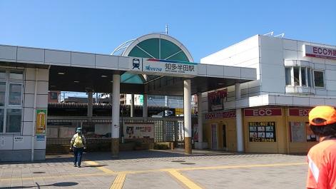 名鉄知多半田駅