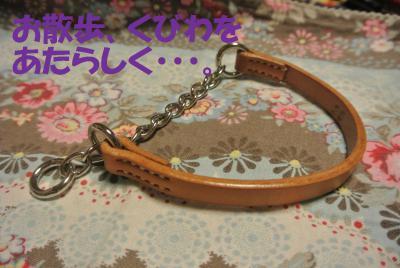 018_convert_20120926113403.jpg