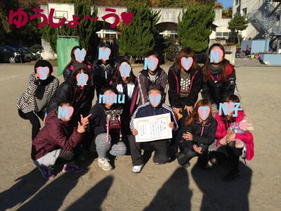 __(1)_convert_20121203125347.jpg