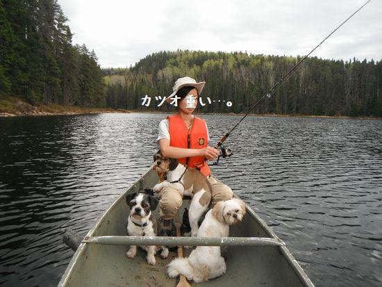 canoe04_20120526202159.jpg