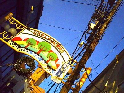 2011_01_06_14.jpg