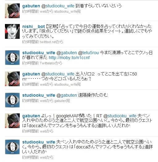 2011_02_10_24.jpg