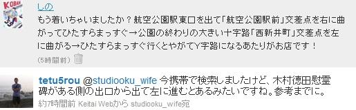 2011_02_10_25.jpg