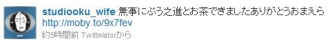 2011_02_10_26.jpg