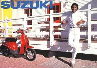 Suzuki-Commercial-off-the-wall-era-12815016-1164-826.jpg
