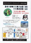 20101021151907b40.jpg