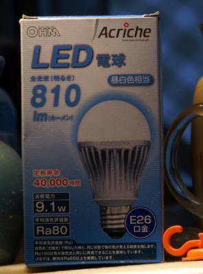 OHM LED電球