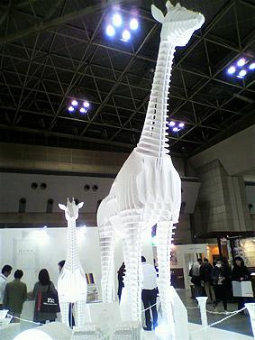 日本セキソー20120310