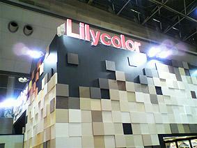 リリカラ20120310