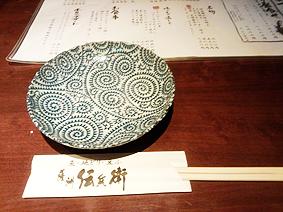 箸袋20120831