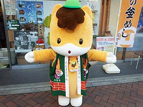 ぐんまちゃん20121209