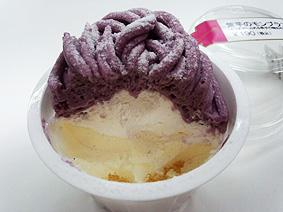 紫芋のモンブラン320121221